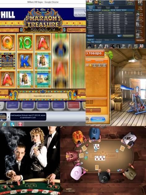 Ьщылщцылн казино