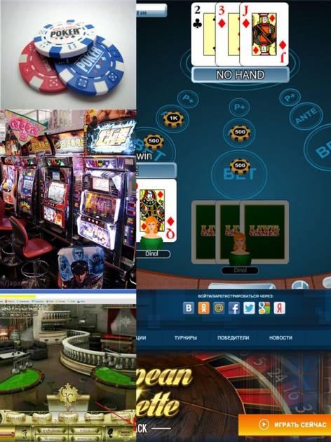 azino777 слот игровые автоматы играть бесплатно