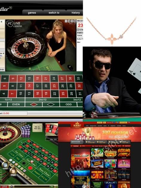 Закон рф о казино астория казино онлайн