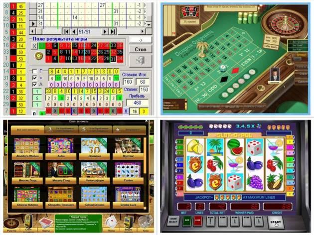 Игровые автоматы с бонусом  Игровые автоматы в Онлайн казино