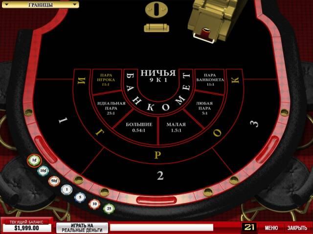 kazino-rezident-na-dengi