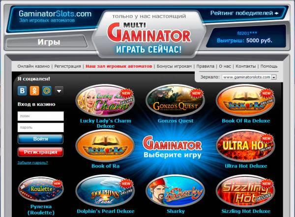 Играть В Игровые Автоматы Через Интернет