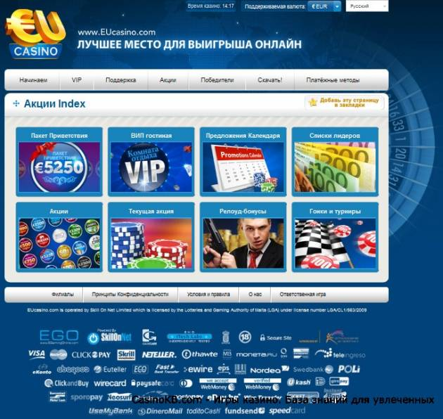 forum-o-vivode-sredstv-s-internet-kazino